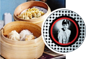 Yoom - Maison de la Chine