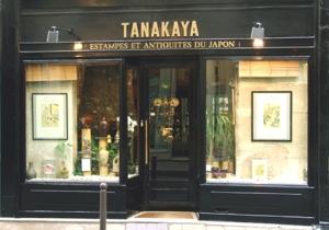 Tanakaya, 1à rue Saint-Sulpice
